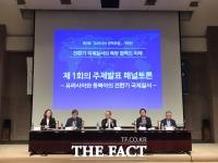 [TF현장] 외교 전문가들이 본 위기 속 동북아정세 해법은