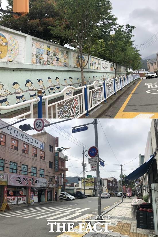 지민이 등하교길, 친구들과 뛰어다녔을 회동마루(舊 회동초등학교) 앞 거리. /부산=박슬기 기자