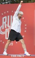 [TF포토] 노홍철, '아침부터 넘치는 활력'