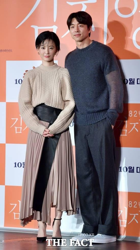 배우 정유미(왼쪽)와 공유가 영화 82년생 김지영에서 부부로 호흡을 맞췄다. /이덕인 기자