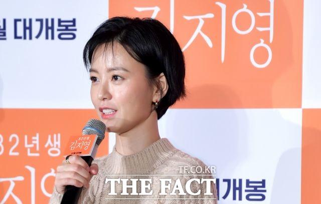 배우 정유미가 영화 82년생 김지영 출연으로 받은 악플과 평점 테러에 대해 자신의 의견을 밝혔다. /이덕인 기자