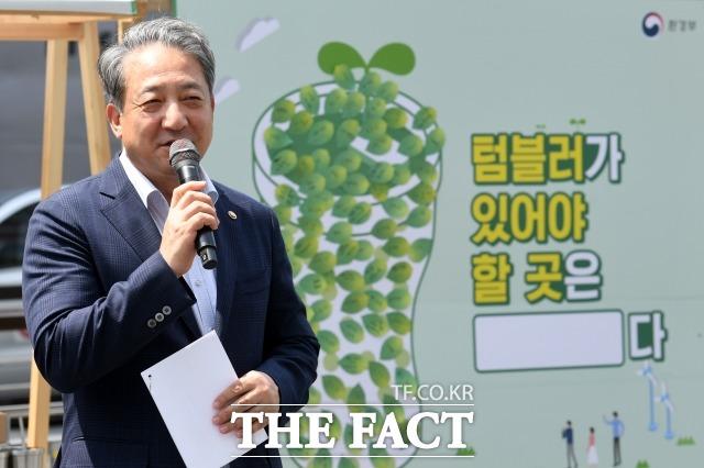 데일리 텀블러 캠페인 행사가 지난 8월 6일 오전 서울 중구 청계광장에서 열린 가운데 박천규 환경부 차관이 인사말을 하고 있다./남용희 기자