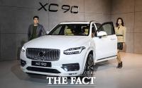 [TF포토] 볼보, '플래그십 SUV 신형 XC90 출시'