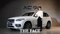 [TF포토] '배구계 메시' 김연경이 선택한 볼보 XC90