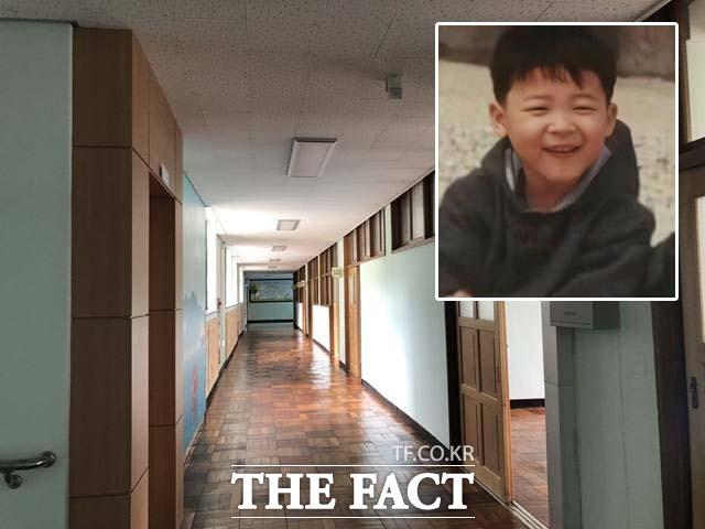 구 윤산중학교 내부 모습. 내부 시설은 대부분 크게 바뀌지 않았다. 작은 사진은 어린시절 귀여운 모습. /부산=박슬기 기자