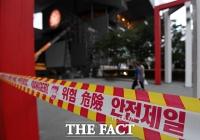 [TF포토] 부산국제영화제, 태풍 '미탁'에는 '안전제일'