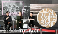 [TF포토] 출구 없는 매력에 빠져볼까요?… 영화 '엑시트' 오픈 토크