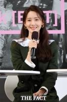 [TF포토] '융프로디테' 윤아, '팬들에게 전하는 여신 미소'