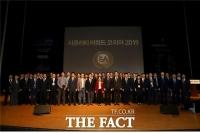 보안인들의 축제 'ISEC 2019' 속 빛난 '시큐리티 어워드 코리아'
