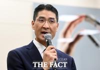 [TF포토] 국정감사 출석한 존리 구글 코리아 대표