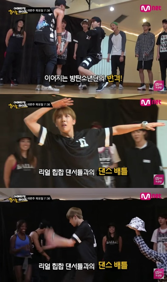 2014년 7월~9월 방영된 엠넷 아메리칸 허슬라이프에서 방탄소년단 제이홉이 미국의 댄서들과 댄스배틀을 벌이는 모습. /엠넷 방송캡처