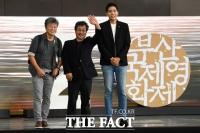 [TF포토] 권해효-기주봉-신석호, '강변호텔'로 관객과 인사