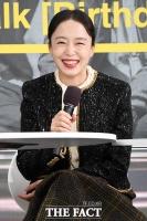 [TF포토] '원조 칸의 여왕' 전도연, '환한 건치 미소'