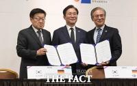 [TF포토] 한-독 기술협력 세미나, '일본 수출규제 맞서 독일과 손잡았다'