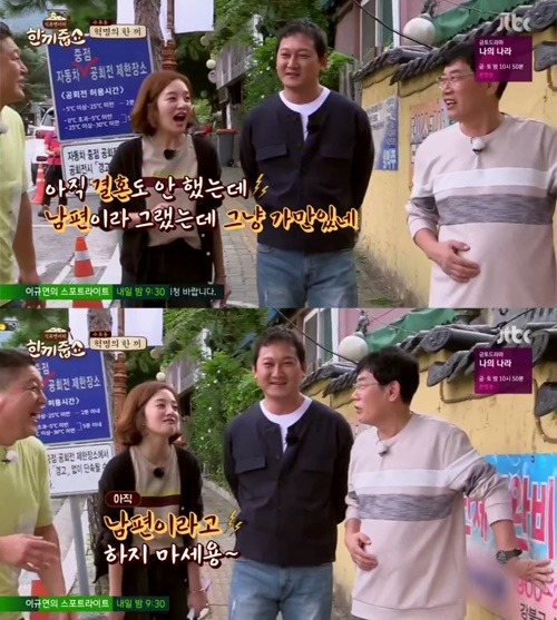 지난 9일 방송된 JTBC '한끼줍쇼'에는 정만식, 황보라가 출연해 강북구 수유동 한 끼 도전에 나섰다.  /방송캡처