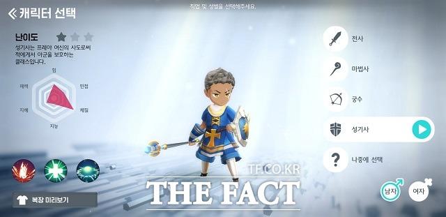 카카오게임즈 신작 '달빛조각사' 캐릭터 선택 화면 /게임 캡처