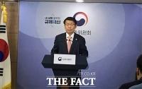 '취임 한 달' 은성수 금융위원장