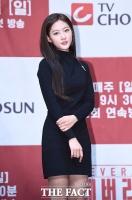 [TF포토] '정변의 정석' 김새론, '시선 강탈하는 섹시미'