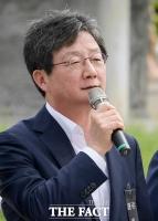 [TF초점] 유승민 '한국당 조건부 통합' 후폭풍…'변혁' 향방 설왕설래