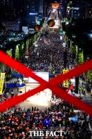 [TF포토] '조국 수호vs조국 사퇴'…반으로 나뉜 서초동 집회