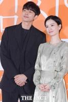 [TF포토] 정유미-공유의 소신 있는 선택, 영화 '82년생 김지영'