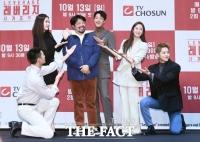 '레버리지:사기조작단', 빠른 전개+액션까지 '2시간 삭제'