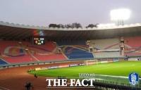 [한국 북한 LIVE] 희한한 평양 남북축구 전반 0-0 종료
