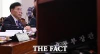 [TF포토] '조국의 빈자리'…국정감사 참석한 김오수 법무부 차관