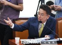 [TF포토] 총선 불출마 선언한 이철희 더불어민주당 의원