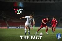 [한국 북한 LIVE] 무관중 평양 남북축구 0-0 경기 종료