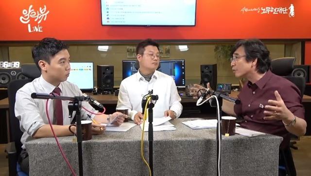 알릴레오 측은 논란이 일자 성희롱 발언 부분을 삭제하고 영상을 재업로드했다. /유튜브 알릴레오 캡처