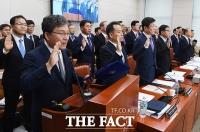 [TF포토] 선서하는 이상직 중소기업벤처진흥공단 이사장