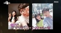 대도서관, 윰댕과 러브스토리 공개