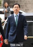 [TF포토] '드루킹 댓글조작' 항소심 공판 출석한 김경수 지사