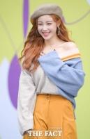 [TF포토] '입덕'을 부른다!…전효성, '러블리한 잇몸 미소'