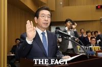 [TF포토] 서울시 국감에서 선서하는 박원순 시장