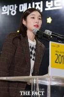 [TF포토] '취업 파이팅!'…김연아, '빛나는 피겨 여왕'