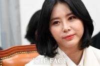 경찰, 캐나다 체류 윤지오 국내 강제 송환 추진