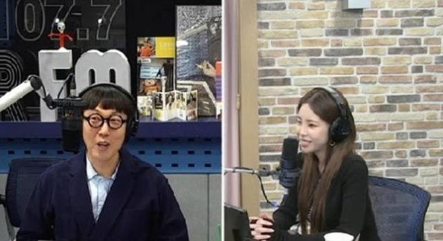 헤이즈는 쌈디 성대모사를 보여줘 웃음을 자아냈다. /SBS 파워FM 김영철의 파워FM 캡처