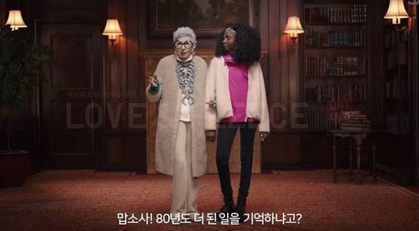 위안부 피해자 조롱 논란을 일으킨 유니클로 광고. /유니클로 광고 캡처