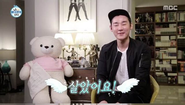 방송인 허지웅이 건강한 모습으로 MBC 예능 나혼자 산다에 출연했다. 사진은 MBC 나 혼자 산다의 방송분. /MBC 예능 나 혼자 산다 캡쳐