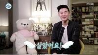 허지웅 '나 혼자 산다' 출연…건강 찾은 근황 공개