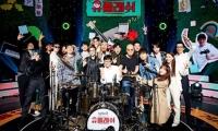 '놀면 뭐하니' 유재석, 신해철 미발표곡 공개