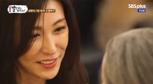 배우 성현아가 과거 생활고를 고백하며 눈물을 흘렸다. /SBS플러스 밥은 먹고 다니냐 캡처
