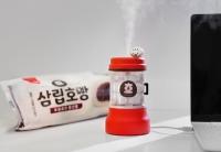 SPC 삼립, '호빵 미니 가습기' 한정팩 판매 시작