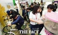 [TF포토] '친환경의 세계로'…2019 대한민국 친환경대전 개막!