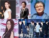 [업앤다운] 서효림♥김수미子 열애부터 하나경 데이트 폭력까지