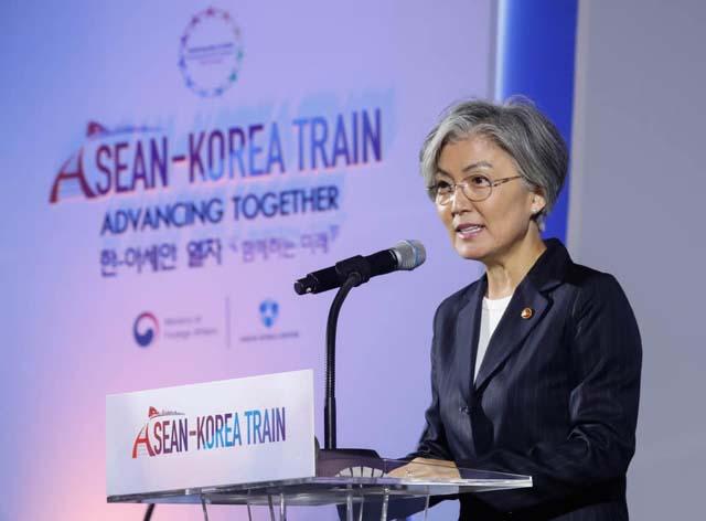 트럼프 대통령이 언급한 흥미로운 일은 김정은 북한 국무위원장의 한-아세안 정상회의 참석이 될까? 사진은 한-아세안 열차 포럼에 참석한 강경화 외교부 장관의 모습. /한-아세안 센터 페이스북