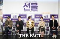 삼성전자, 단편 영화 '선물' 공개
