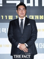 [TF포토] 조진웅, '영화 속 검사 모습 그대로~'